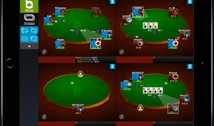 Poker трансляции mac os x download